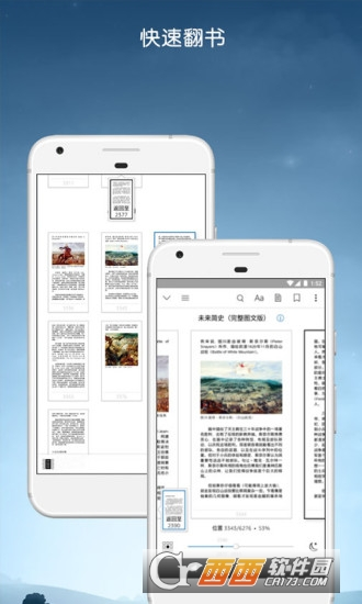 Kindle 阅读器 for Android V8.18.0.22官方安卓版