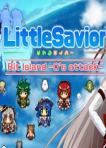 小小救世主Little Savior