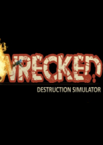 事故模拟器Wrecked Destruction SimulatorPC版