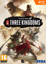 全面战争三国(Total War: Three Kingdoms) steam正版分流