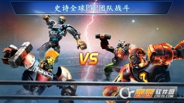 Real Steel Boxing Champions(铁甲钢拳)