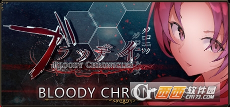 Bloody Chronicles:New Cycle of Death Visual Novel
