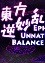 东方逆妙乱Ephemeral Unnatural Balance