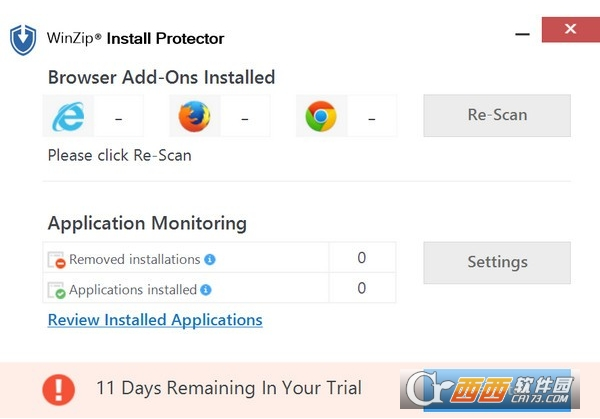 WinZip Install Protector v2.7.1.2官方版