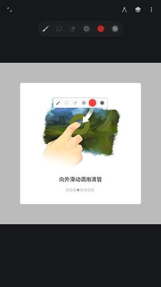 Infinite Painter(无限绘画工具) V6.3.60安卓版