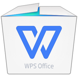 WPS Office2016个人版